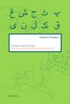 Einführung in die arabisch-persische Schrift