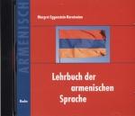 Lehrbuch der armenischen Sprache. Begleit-CD