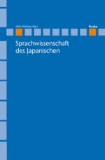 Sprachwissenschaft des Japanischen