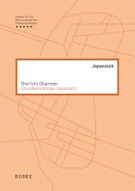 Grundkenntnisse Japanisch
