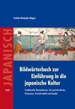 Bildwörterbuch zur Einführung in die japanische Kultur