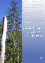 The Beginnings of Mordvin Literacy