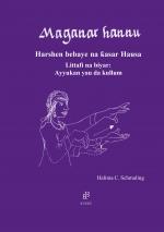 Hausa Gebärdensprache - Maganar hannu Heft 5