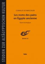 Les noms des pains en Égypte  ancienne