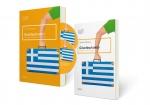 Griechisch aktiv - Set