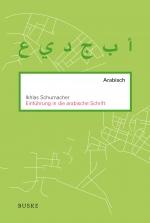 Einführung in die arabische Schrift