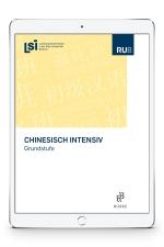 Onlinekurs: Chinesisch Grundstufe (12 Monate)