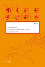 Einführung in die Devanagari-Schrift anhand des Hindi